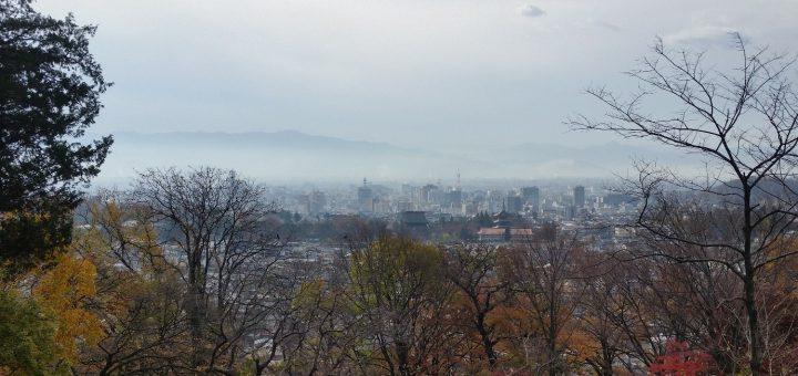 Maisema Nagano Cityn kaupungista